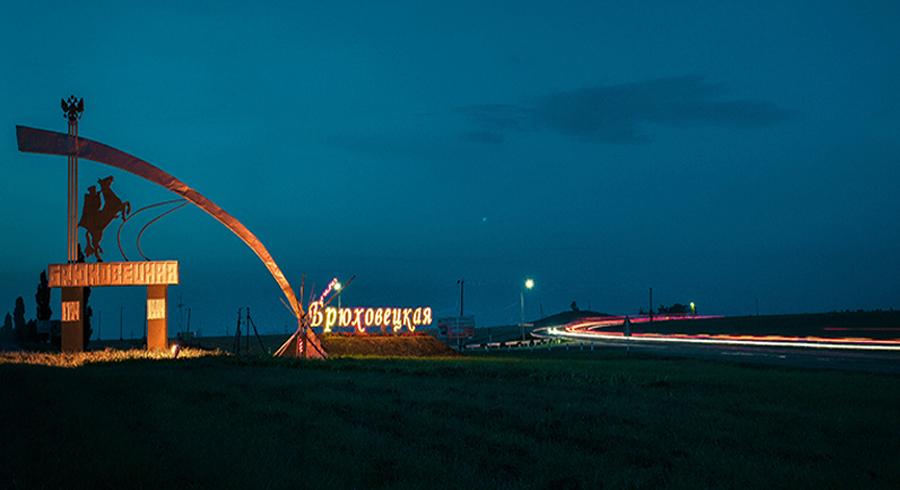 Официальный сайт брюховецкий элеватор конвейер для земли своими руками