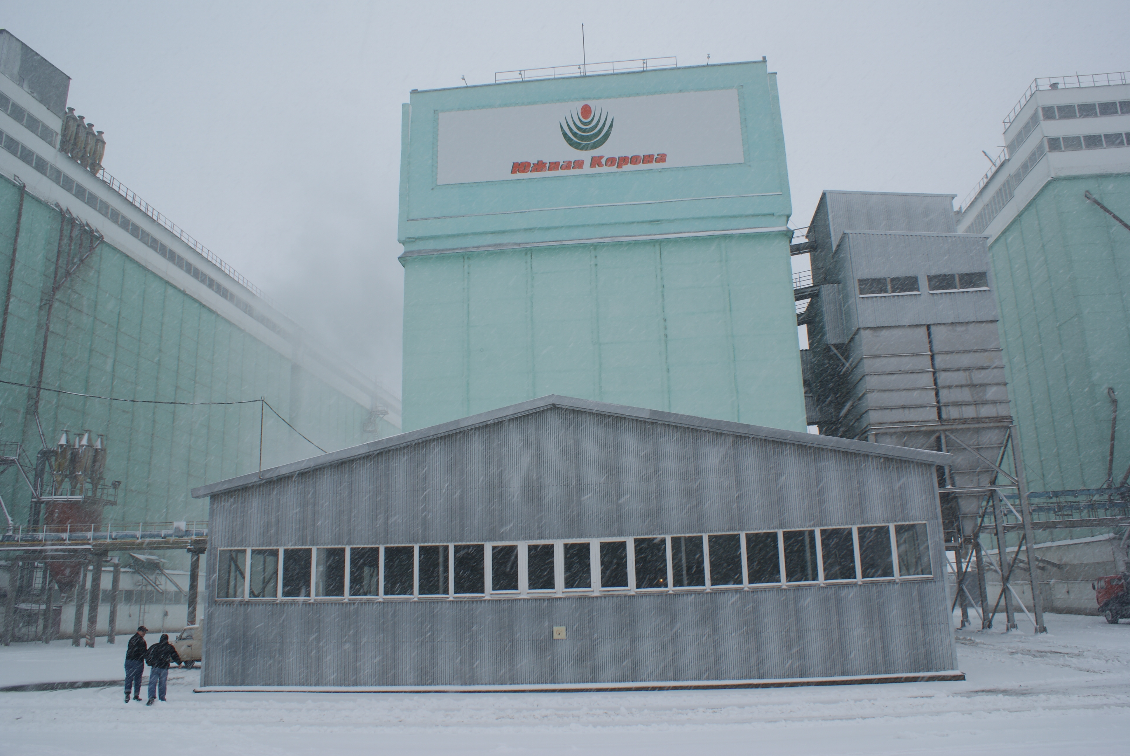 Элеватор брюховецкой вакуумный насос транспортер т4 2 4