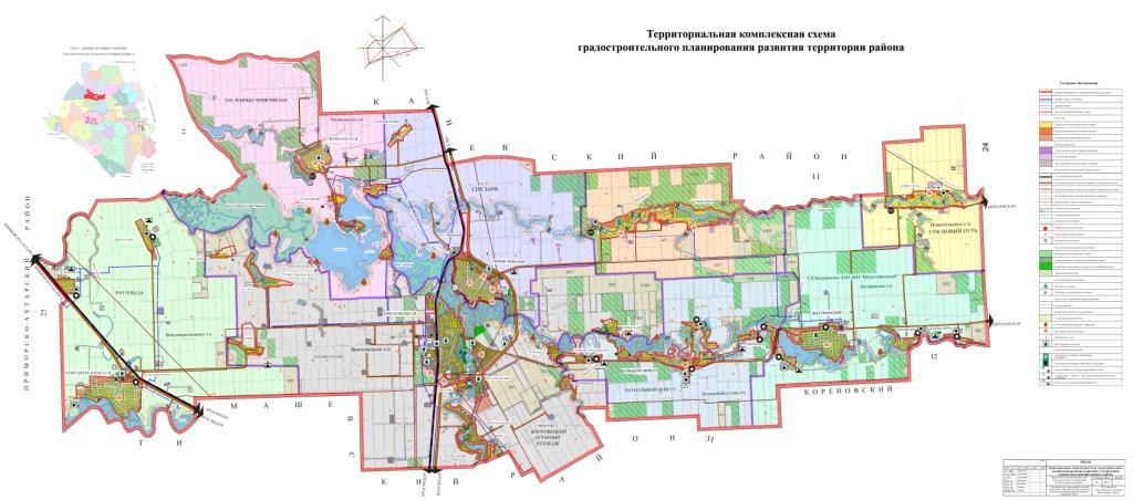 Карта Кореновска С Улицами И Номерами Домов